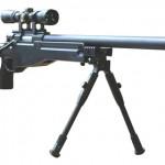 Mauser Airsoft
